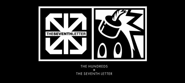 the 7th letter beautiful the 7th letter cover letter examples 28795