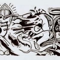 rip-gemma